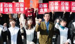 婚姻平權法遭阻 同志團體要求釋憲