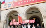 公庫:獨立在線/祁家威提釋憲申請 同志團體籲司法還同志人權