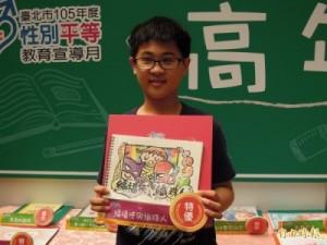 福德國小六年級學生高丞葳繪製「編福俠與織珠人」繪本,強調組成家庭不應以性別做區分。