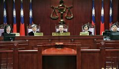 同性婚姻平權案 5/24公布釋憲結果