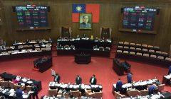 同婚專法草案 26日立院程委會可望通過
