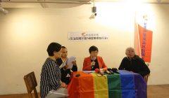 走過荊棘,一起邁向一個更平等、更美好的台灣
