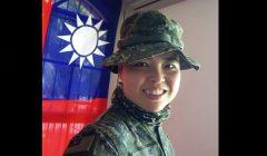 「身為勇敢的中華民國軍人…」 女軍官出櫃力挺蔡英文捍衛主權