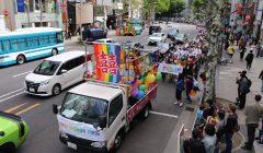 伴侶盟與10新科議員參加東京同志遊行 掛旗「囍」慶台灣同婚將法制化