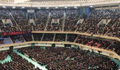 【完整譯文】東京大學最震撼入學致詞:等待你們的是不公的社會