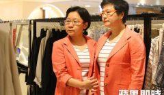 迎接同志大婚倒數兩天 新人趕買情侶服、婚戒搶首日登記頭香