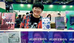 夭夭》臺灣同婚登記首日,《鱷魚手記》韓文版上市——專訪韓國「動詞」出版社