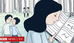 揭秘:中國無性戀女子內心的掙扎和挑戰