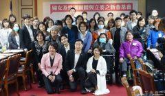台灣更平權 25性別團體前進立院 拜會新國會談修法