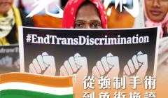 投書:印度跨性別免術換證關鍵人物Kritika的故事
