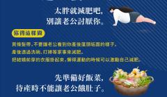 首爾市官方孕婦指南引發眾怒
