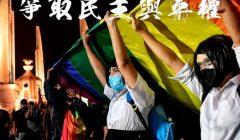 泰國LGBT上街頭,爭取民主與平權
