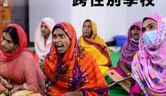 孟加拉成立第一所跨性別學校