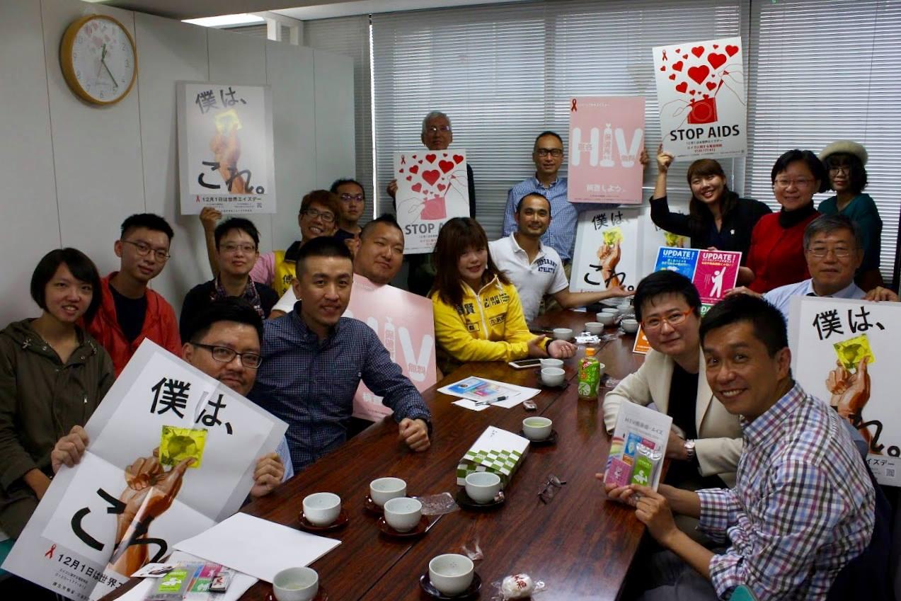 破除污名的方式是增加社會理解,而不是自我矯正靠向「主流正常」——伴侶盟x日本愛滋防治基金會