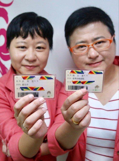同婚登記/許秀雯&簡至潔:是婚姻,也是同志運動