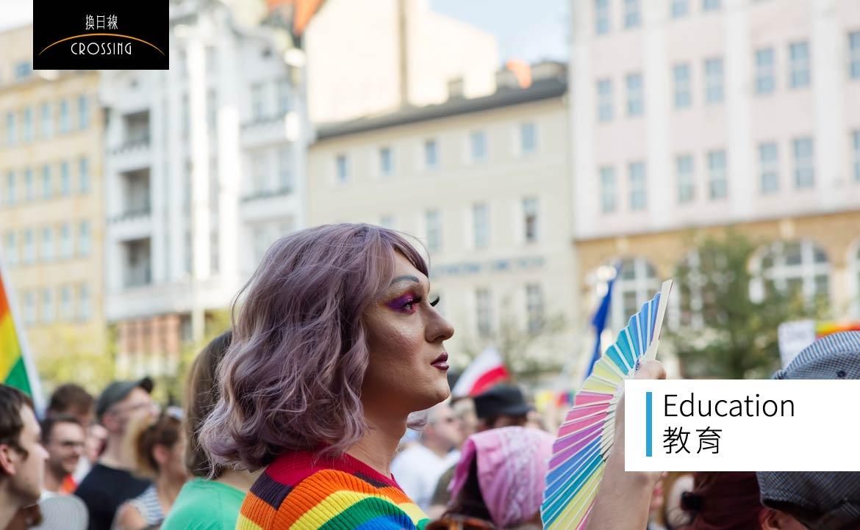 「媽媽妳看,她們好漂亮!」當 7 歲女兒,在 London Pride 初遇變裝皇后