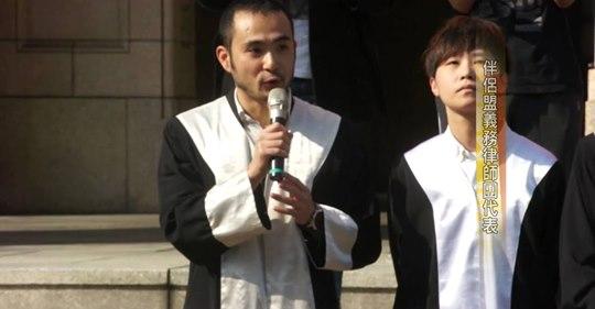 【歷史上的今天】 2014/12/24 伴侶盟宣告聲請婚姻平權釋憲記者會