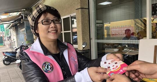 北市新任勞動局長人選確定 前反同市議員陳信瑜接任